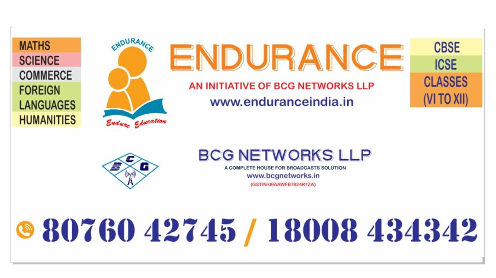 Endurance Institute of Mass Communication to Be Launched In Delhi NCR